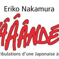 Nââândé !? – Eriko Nakamura