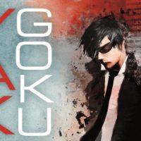 Yakusa Gokudo – Michel Honaker