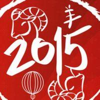 Grands sauts de cabri vers le Nouvel An en Chine !