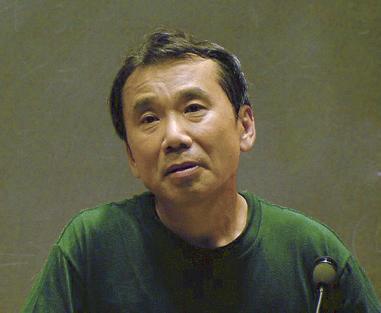 HarukiMurakami © wakarimasita