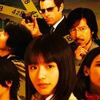 [Test PS4] 428 Shibuya Scramble : demain est encore bien loin